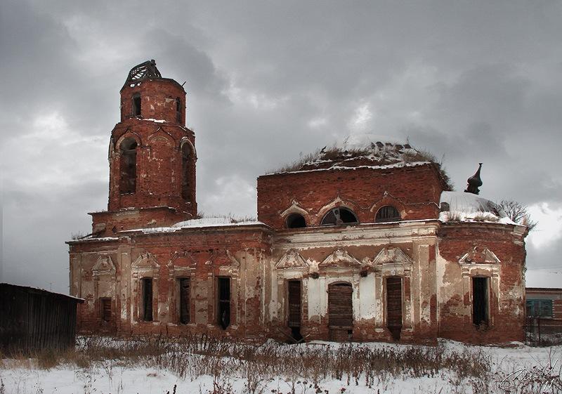 99 село Некрасово Каменский район Свердловской области