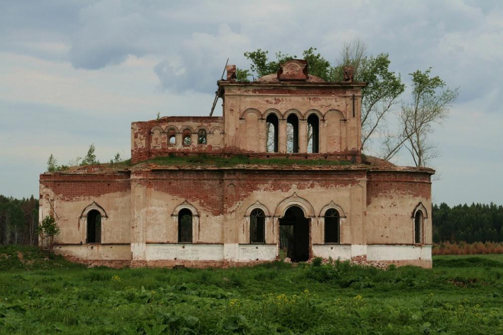 137 село Свобода Каслинский район Челябинской области