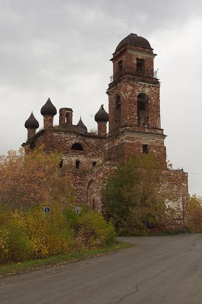 147 село Галкинское Камышловский район Свердловская область