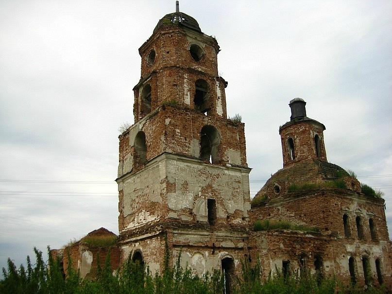 148 село Нижнепетропавловское Красноарм. Челябинской обл