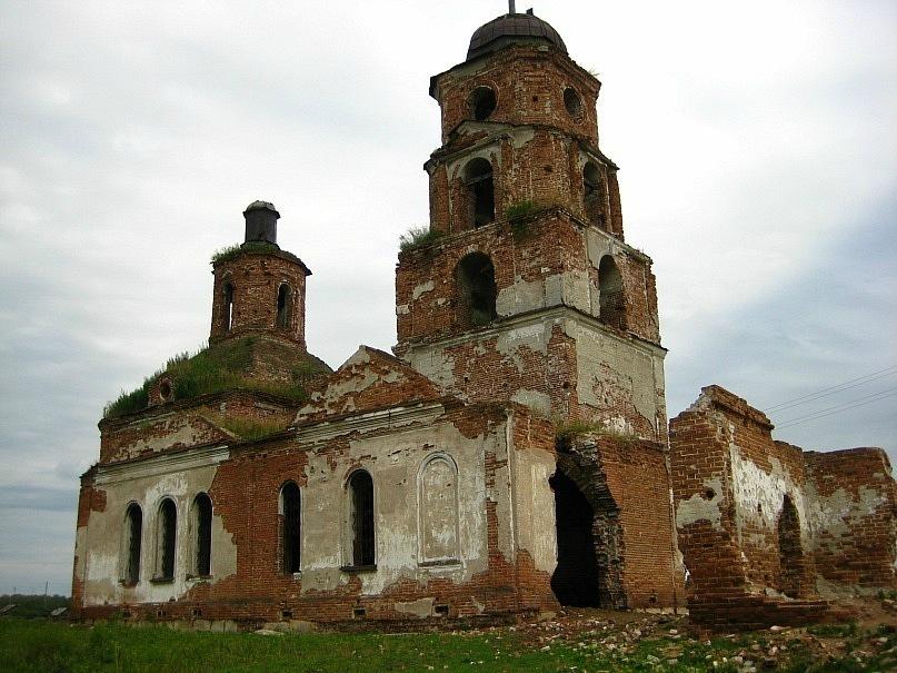 150 село Нижнепетропавловское Красноарм. Челябинской обл
