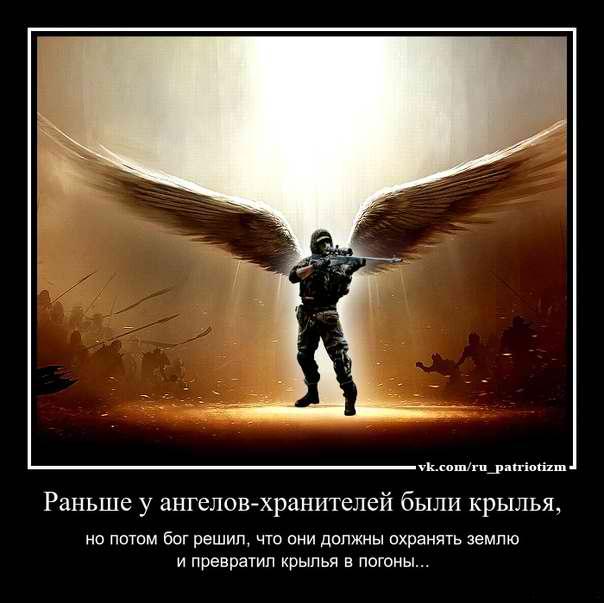 Ангелы Карусы Воины Света