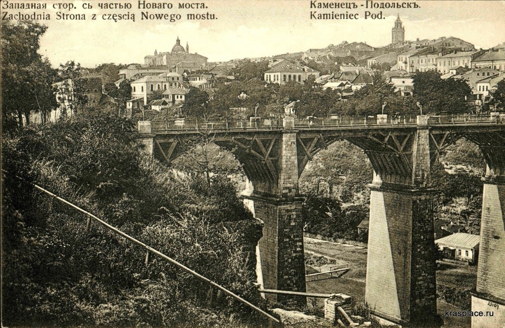18  Западная часть и Новый мост