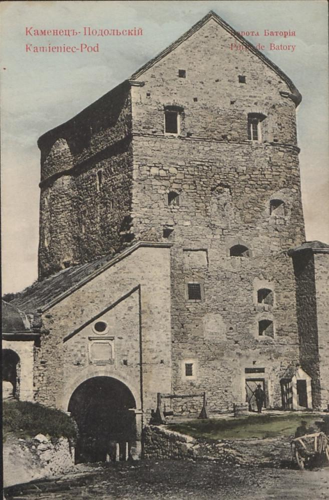 32   Ворота Батория