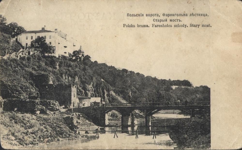 37    Польская ворота