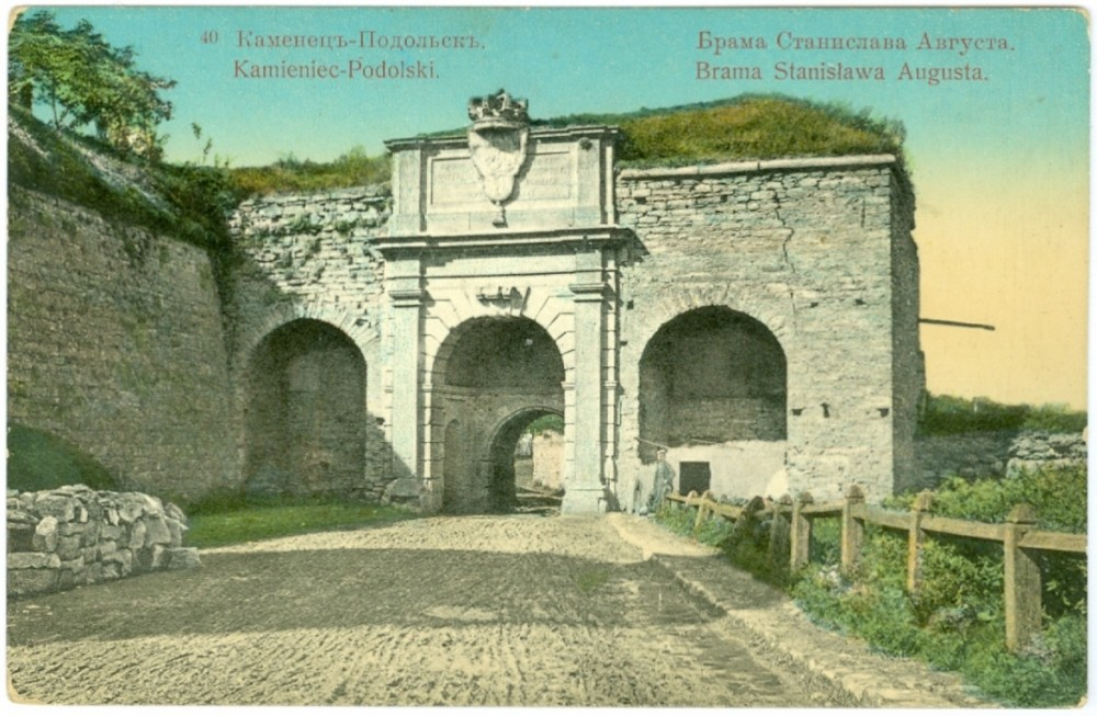 39 Ворота Станислава Августа
