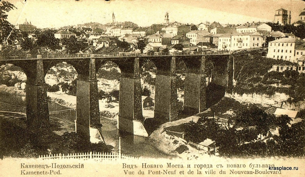 42   Вид Нового моста
