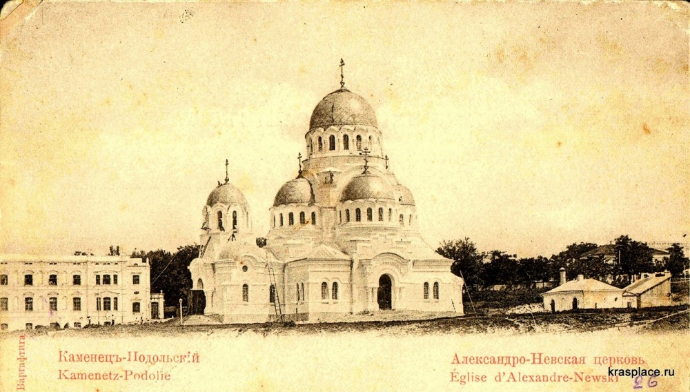 45  Александра Невская церковь