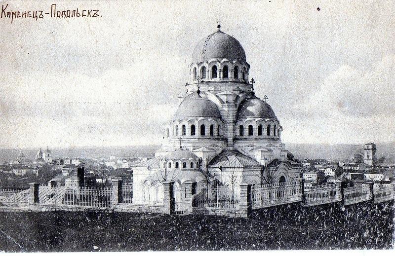 46 Собор Александра Невского