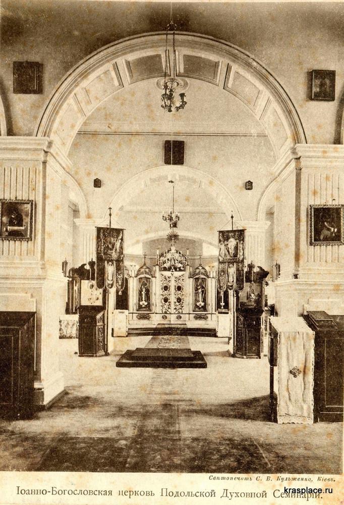 48  Церковь, как в Сибири