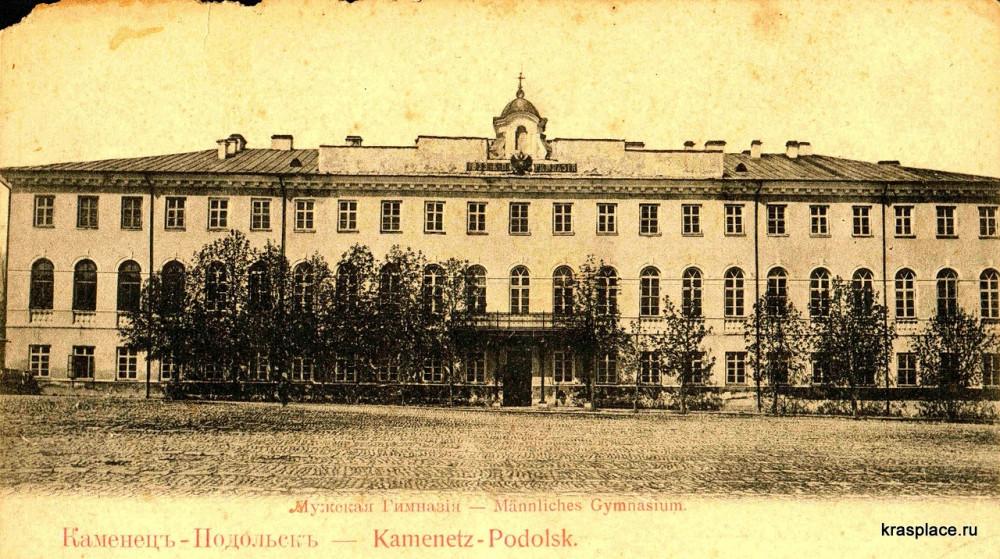 62 Красплац мужская гимназия