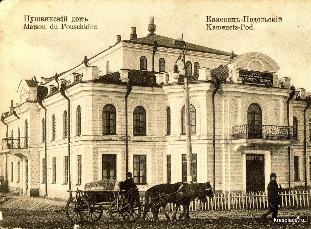 67  массон Пушкин