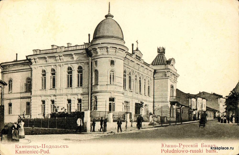 68   Южно-Русский Банк