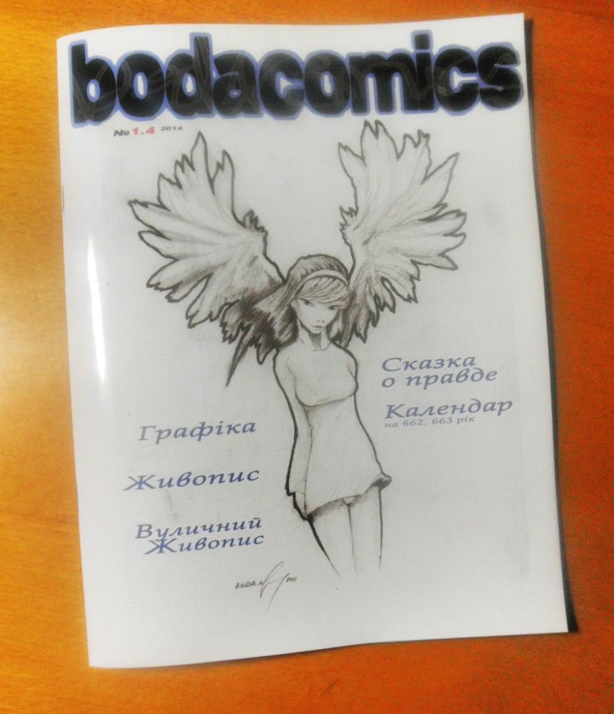 01 Бодакомикс