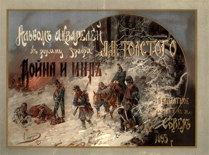 Lev-Tolstoy-VOYNA-I-MIR