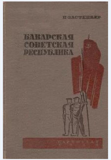 03 книга