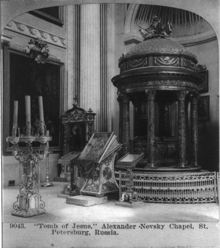 04 Могила Исуса Христа в Александро-Невской лавре