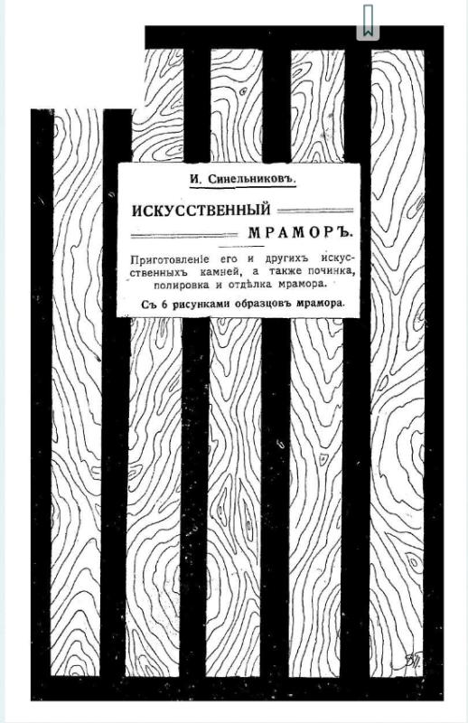 01  книга