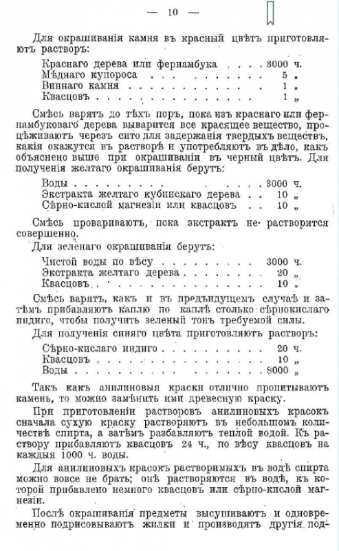 11  книга