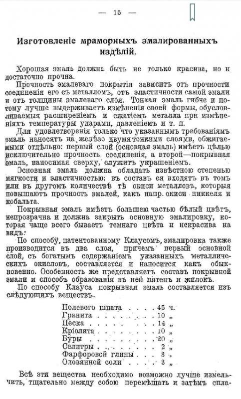16   книга