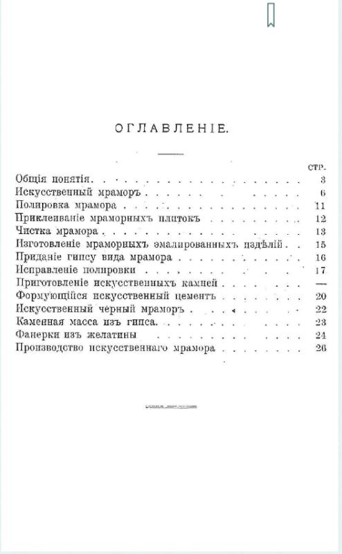 32     книга