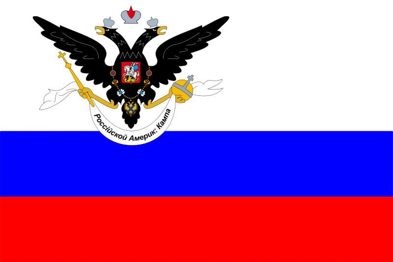 22 ra флаг аляски до 1868 года
