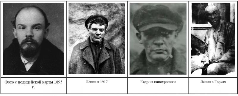 27  Ленин