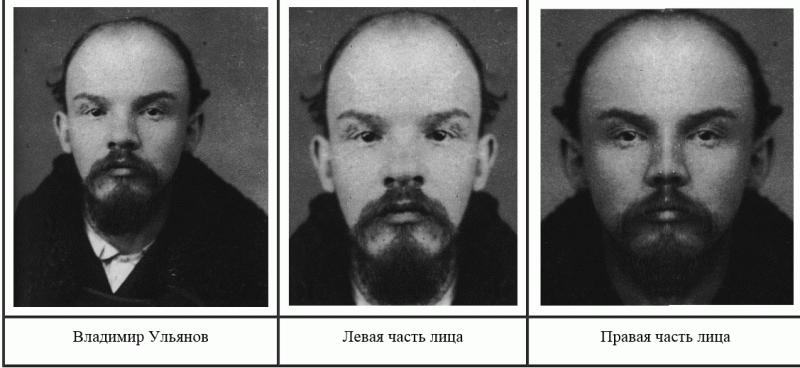 28    Ленин