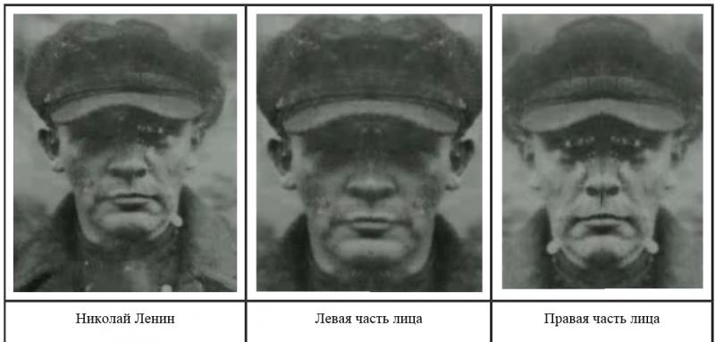 29  Ленин