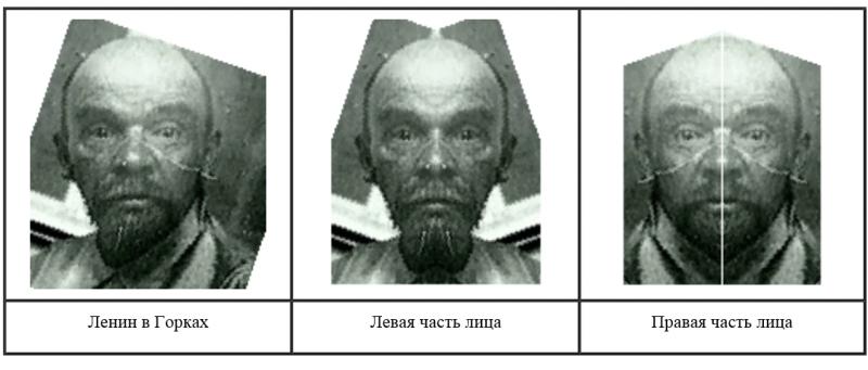 30    Ленин