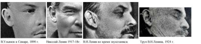 31     Ленин