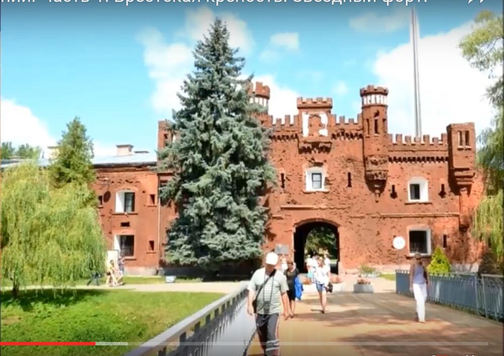 01  Брестская крепость