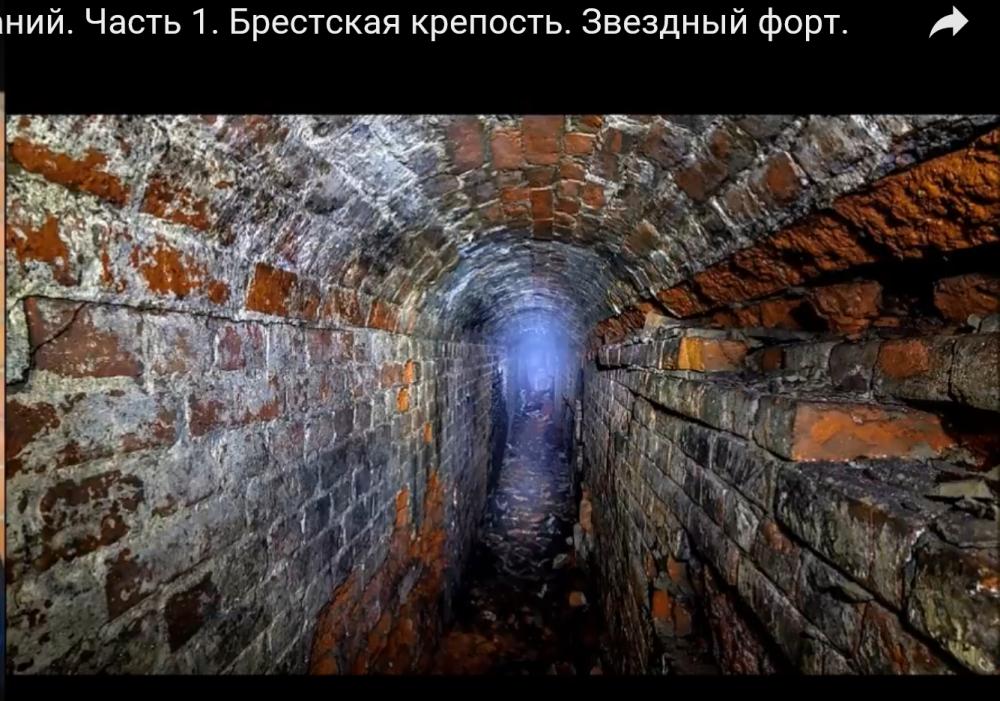 06   Брестская крепость