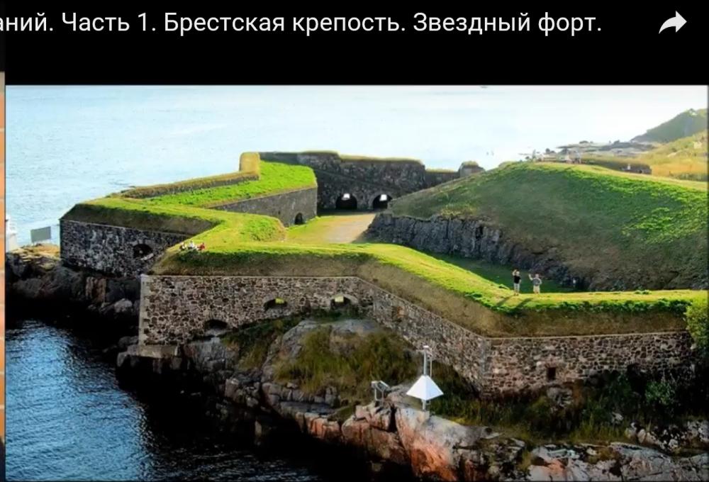 07   Брестская крепость