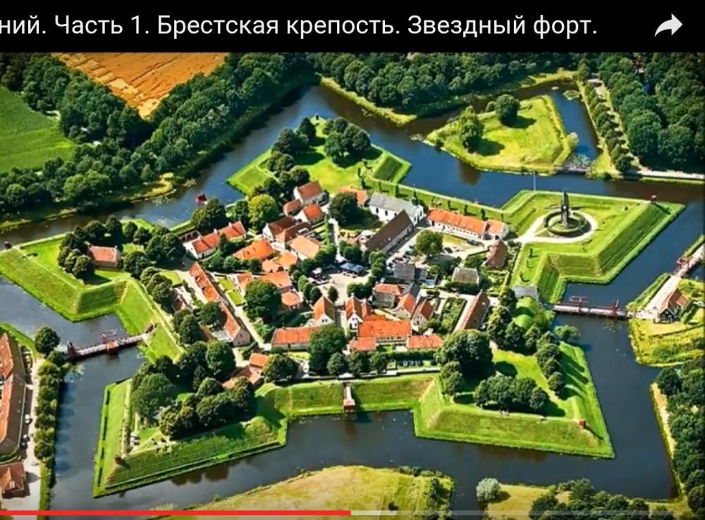 08   Брестская крепость