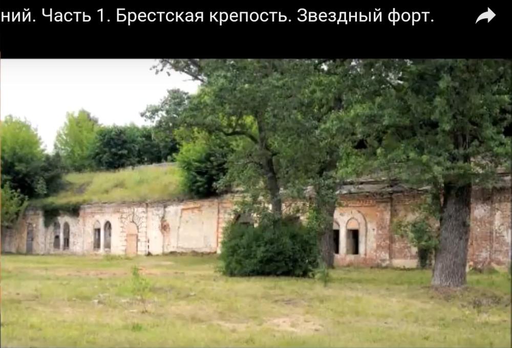 10    Брестская крепость