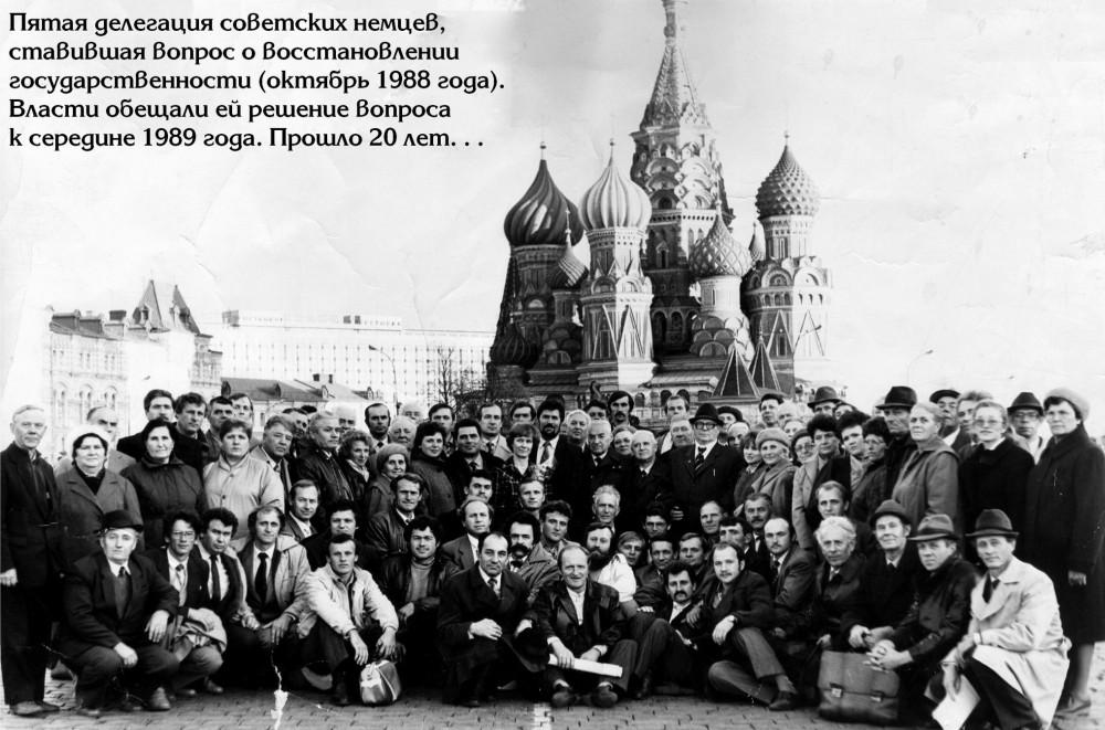 09  Delegation