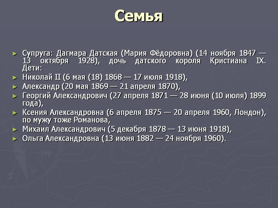 05   семья александра bMuEAvgL1gc