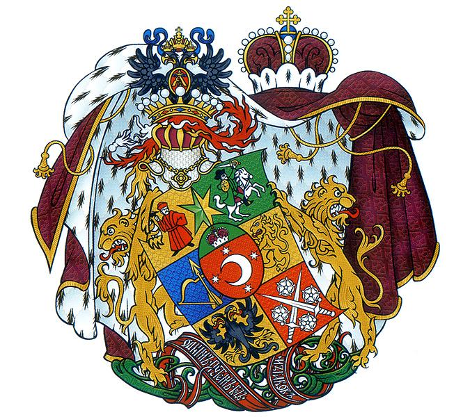 13 а   герб kellayus