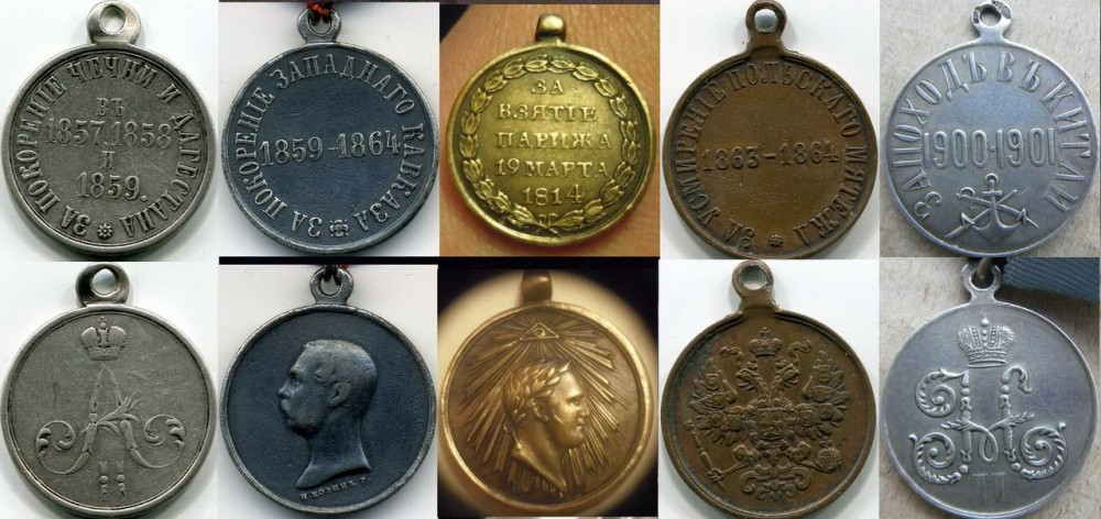 Wh9heah2Irg медали