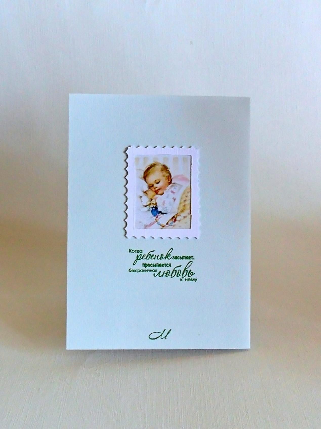 Рисунки змея, открытка молодая мама