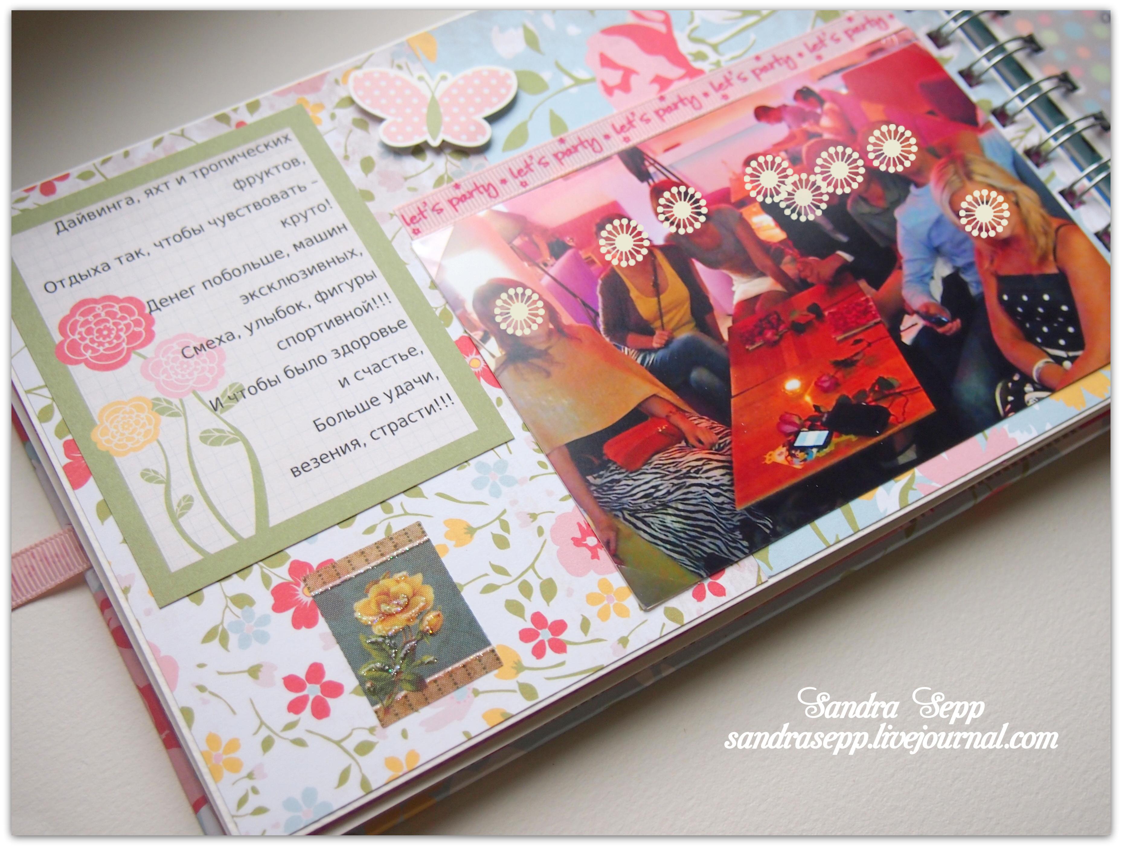 Пожелания на девичник в открытке