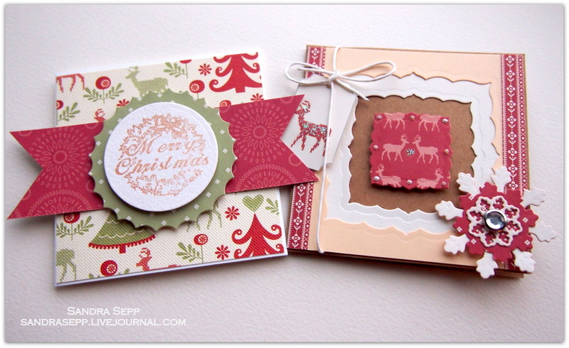 christmas cards 012
