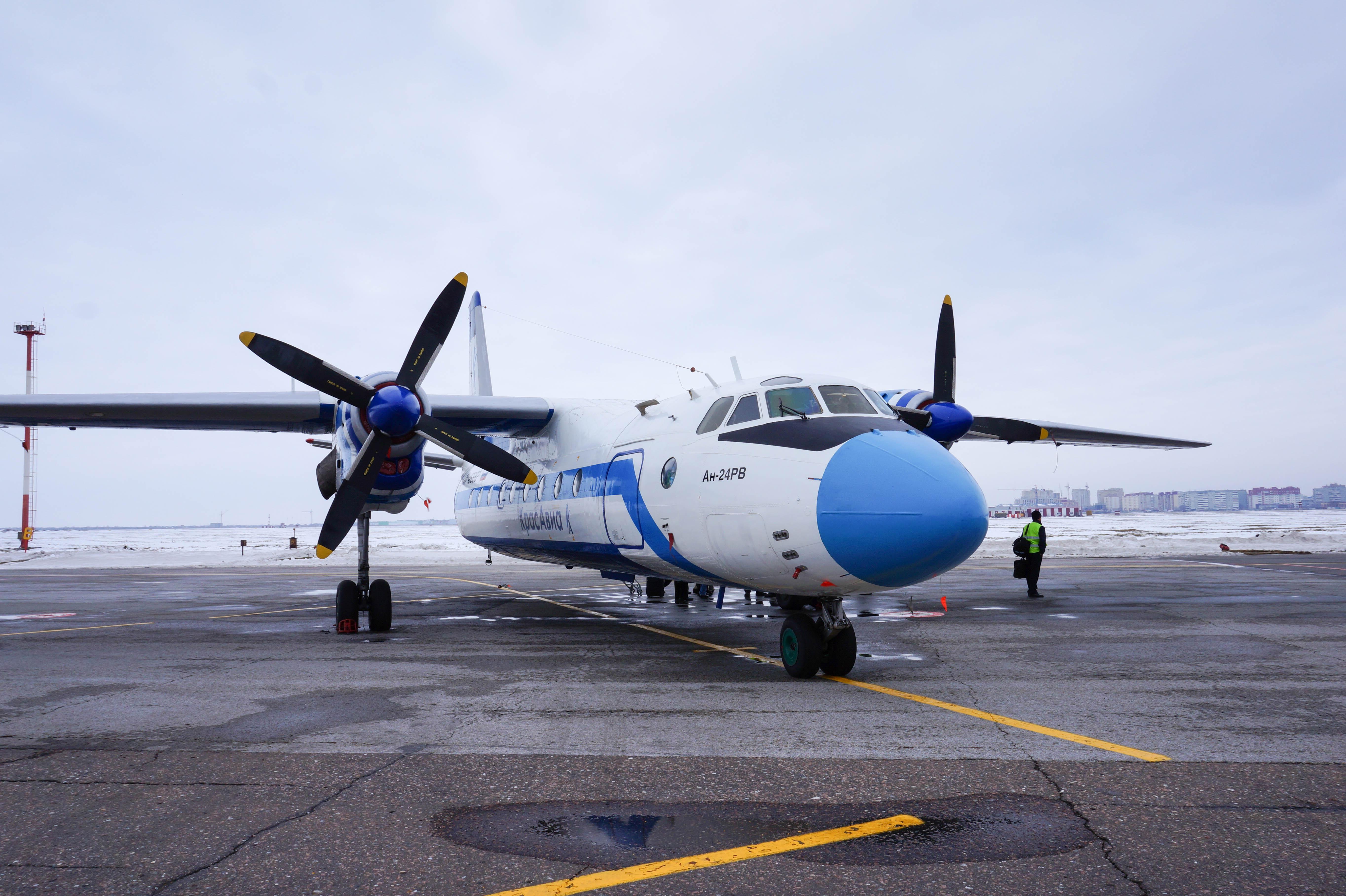 Фото самолета ан 24 кировавиа 6