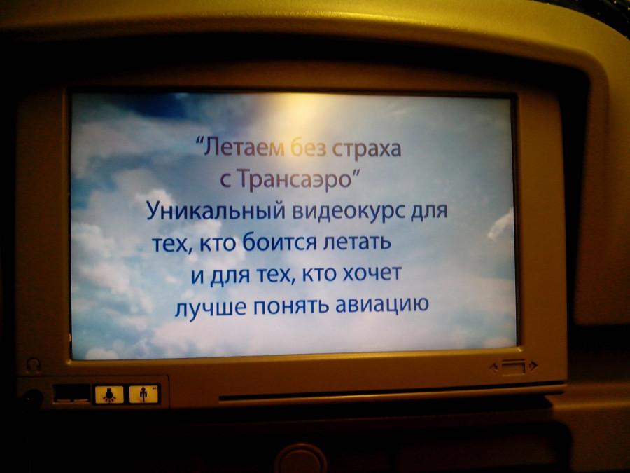 IMG_20140317_201350