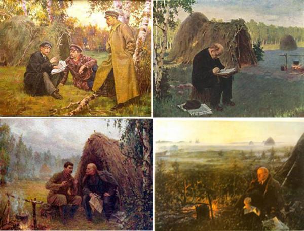 Ленин и экология