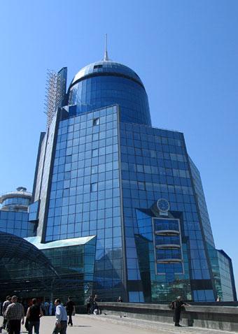 Samara-station
