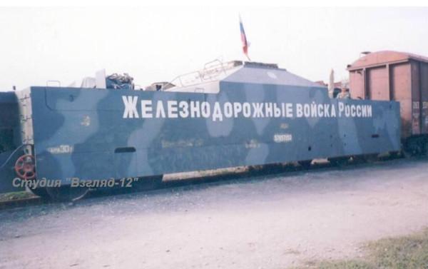 Копия бронепоезд Терек