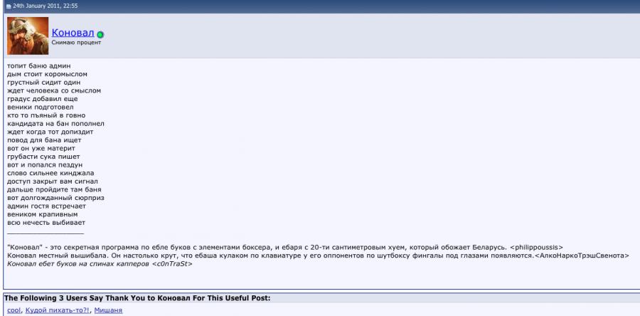 Снимок экрана 2014-09-06 в 19.14.28