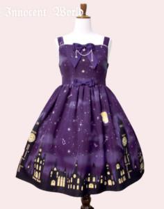 IW JSK Moonlit Walk purple